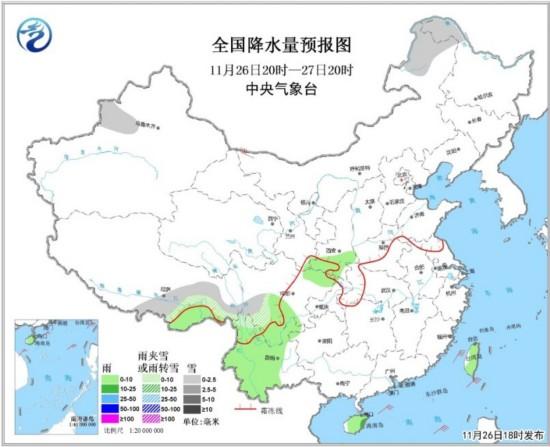 冷空气将影响中东部 内蒙古、东北等地降温可超10℃
