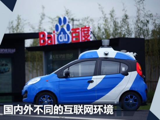 马磊:东风启辰积累客户反馈 把更好的分享出来-图2