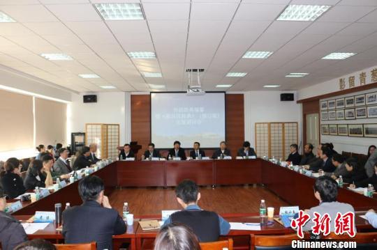 外语辞典编纂暨《新日汉辞典》出版研讨会在大连举行
