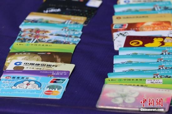 资料图:银行卡等各类卡。吴彬 摄