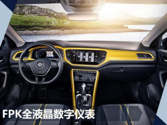大众品牌开启SUV攻势 2018年将推4款全新车-图4