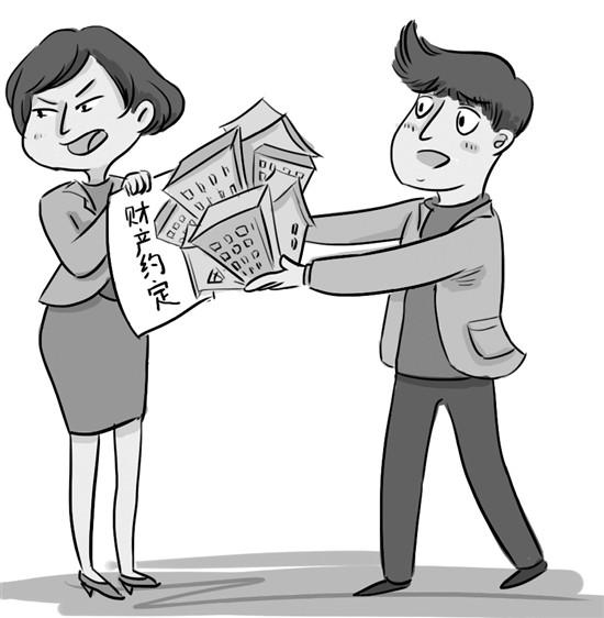 为让老婆回心转意不离婚老公签下承诺将70多套房产都归老婆