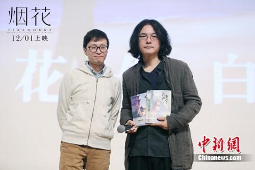 岩井俊二与《昨日青空》作者口袋巧克力