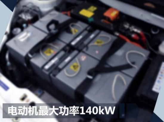 力帆再推5款新电动车 含气电混动/续航超400km-图6