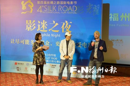 第四届丝绸之路国际电影节28日在福州开幕 亮点抢先看