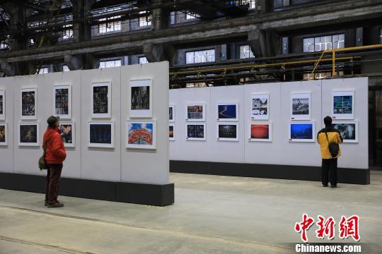 11月27日,第二届全国工业摄影展在沈阳中国工业博物馆开幕