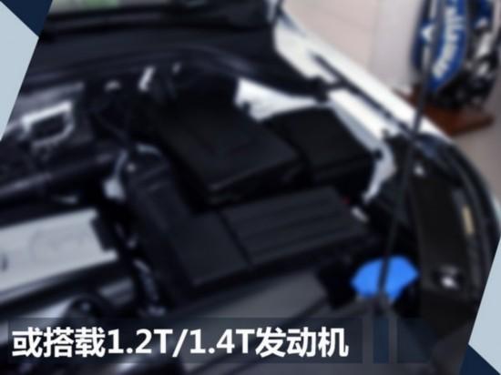 学生网上赚钱的门路,大众明年将推4款新SUV 大型车PK宝马X5/奥迪Q7-图1