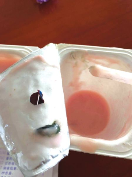 苏州市民山姆店接连买到变质酸奶 店方仍在售