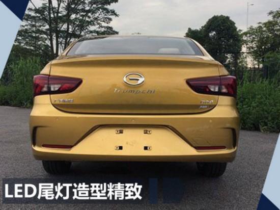 广汽传祺明年将推4款新车 首推中型轿跑SUV-图2