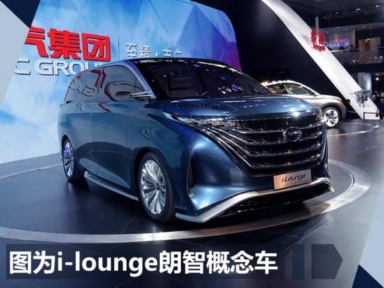 广汽传祺2018新车计划 4款新车SUV占半数-图3