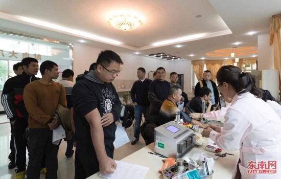 莆田高龄产妇羊水栓塞急需血小板 168名市民闻讯赶来