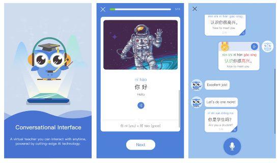 微软创建人工智能iOS应用程序 帮助用户学习中文
