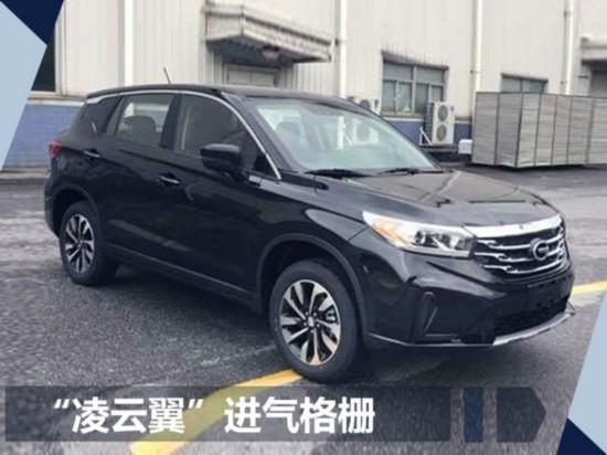 广汽传祺明年将推4款新车 首推中型轿跑SUV-图5
