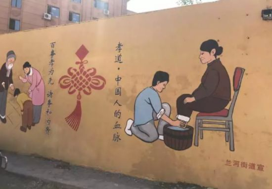创城故事 兰河街道的手绘文化墙