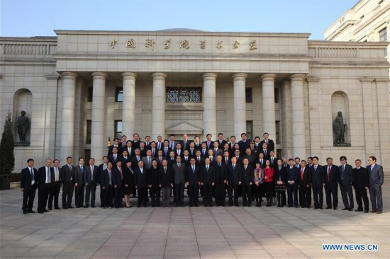 Chinese Academy of Sciences elects 77 new academicians