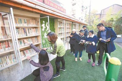 露天图书馆亮相南京居民区 居民随时取书看书