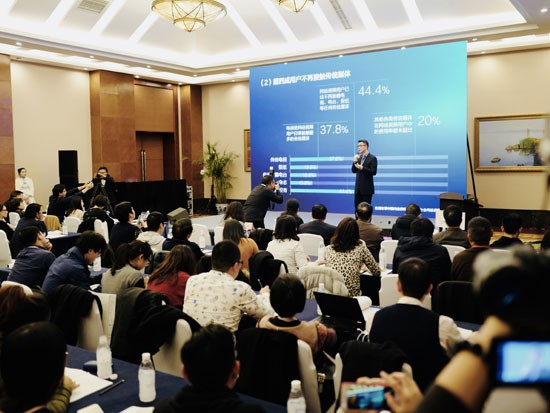 《2017年中国网络视听发展研究报告》解读网络视听五大走向