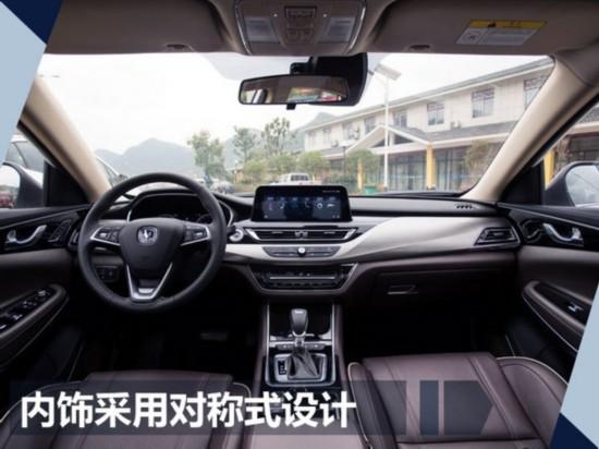 十二月将上市16款新车 SUV+纯电动车占比过半-图23