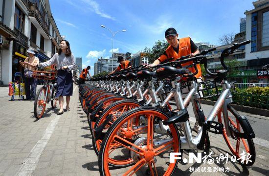 福州出台规范共享单车管理实施意见