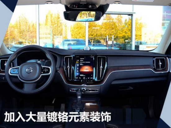 十二月将上市16款新车 SUV+纯电动车占比过半-图20