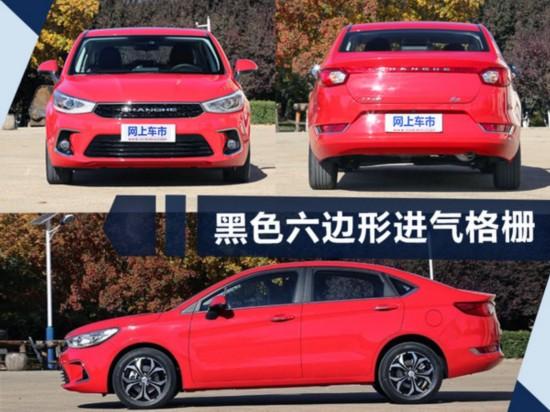 十二月将上市21款新车 SUV+纯电动车接近一半-图1