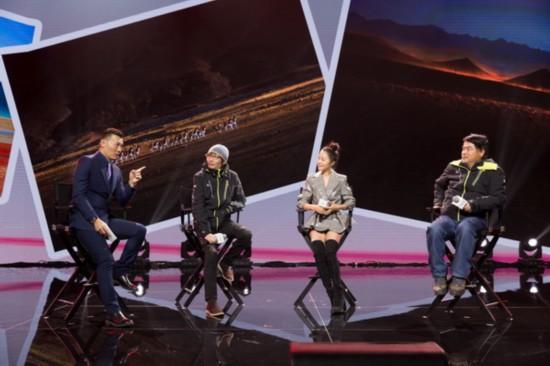 张亚东(左二)、影视名人江一燕(左三)、著名探险科考家杨勇(右一)畅谈心路感悟