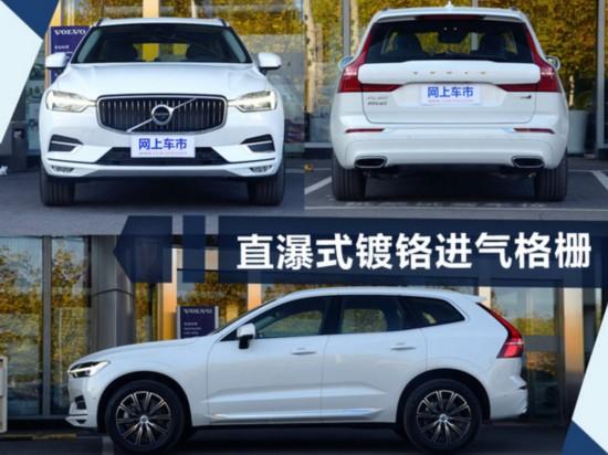 十二月将上市21款新车 SUV+纯电动车接近一半-图4