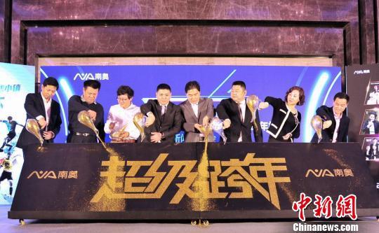 2018广州超级跨年开票 程景伟 摄