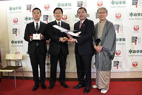 日本航空将发售联手岩手县制作的漆器