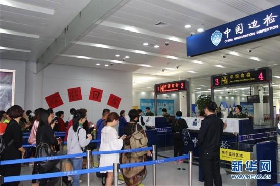 滞留巴厘岛的中国游客回国