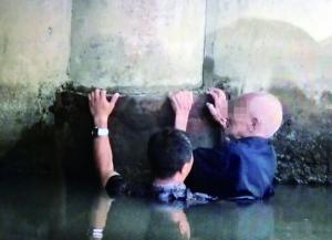 迷彩哥苏州救人不留名 获选江苏见义勇为市民