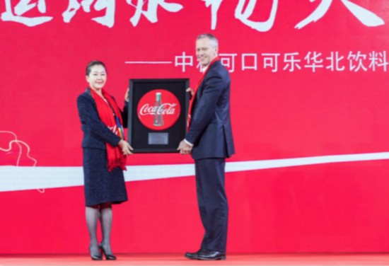 James Quincey and Luan Xiuju attend the opening of the bottling plant in Shijiazhuang, Hebei province, on November 30, 2017. [Photo: The official website of Coca-Cola]