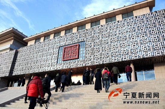 彭阳博物馆迎首批客人