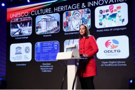 The palace joint tencent boost cultural inheriting traditional culture in light of science and technology