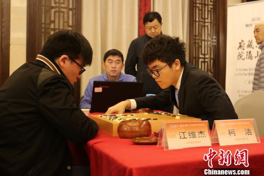 国家体育总局官员:人工智能让围棋发展进入新阶段