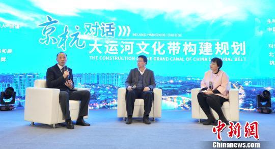 中国大运河申遗文本总撰稿人:运河文化代表民族自信