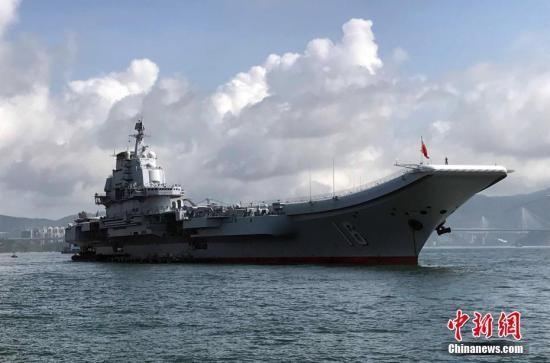 首艘国产航母和辽宁舰有何不同?近距离探秘
