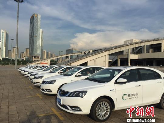 """多家网约车企业""""争食""""广州市场8家合法""""领证"""""""