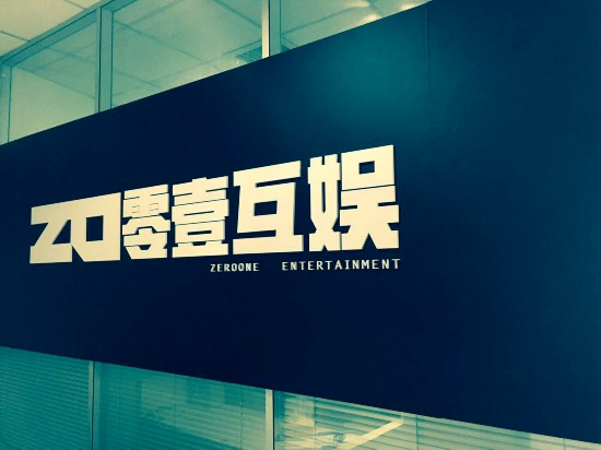 From kylin games after leaving office, Ceng Pengxiang a host game company to do