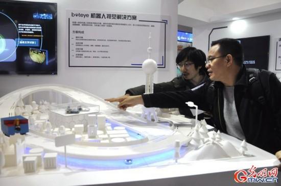 在这里遇见未来智能生活 探访互联网之光博览会