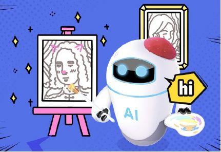 美图秀秀上线全球首款人工智能绘画机器人 AI水平堪比AlphaGo
