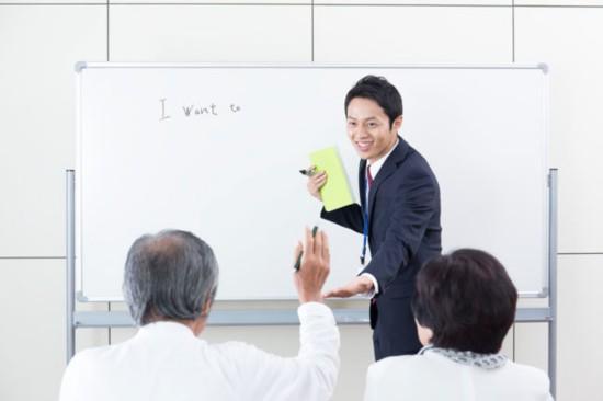 日本政府将投入5000亿日元推行终身教育