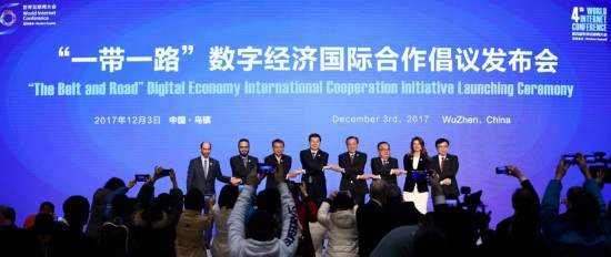 Highlights on first day of World Internet Conference in Wuzhen