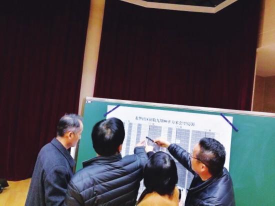 苏州浒墅关老镇改造最后一批安置房交付 共260户