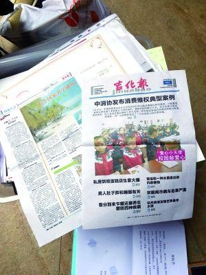广东破敲诈淘宝商家知产流氓案 印假报纸敲诈