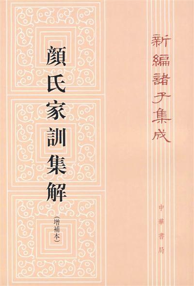 """、达观自信,""""孔颜乐处""""被后世儒家学者奉为至高的人格理想和道德"""