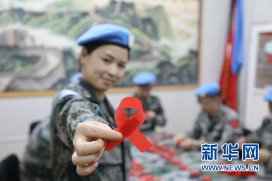 中国赴南苏丹维和医疗队举行预防艾滋病宣传活动