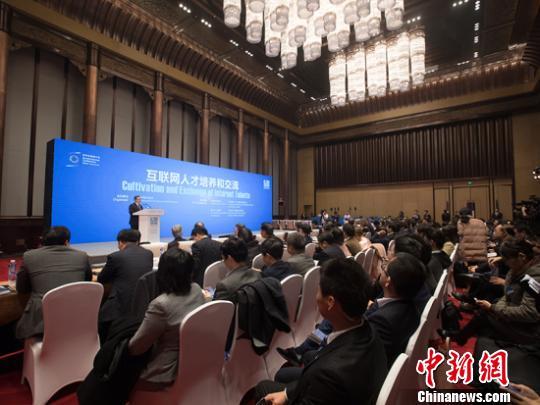 """中外专家乌镇热议:""""互联网+""""时代的人才需求"""