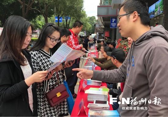 福州市广泛开展国家宪法日主题宣传活动