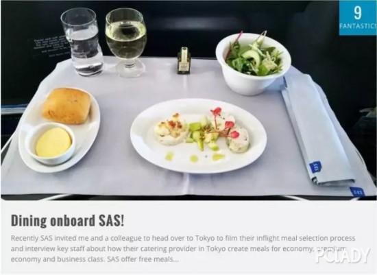 (未完成)鸡肉饭还是牛肉面?各大航空飞机餐表示不服
